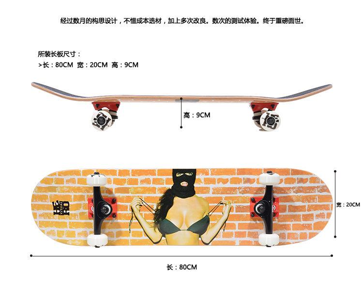 透明款滑板包详情页_02.jpg