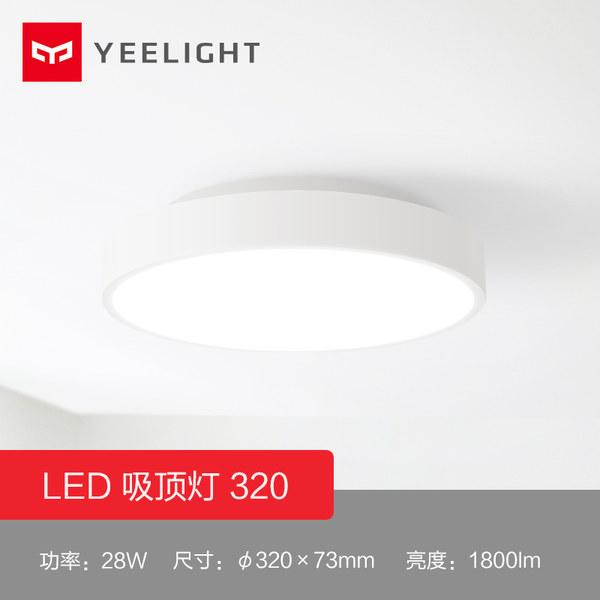 获奖产品 小米 Yeelight LED智能吸顶灯 28W 天猫优惠券折后¥329包邮(¥349-20)