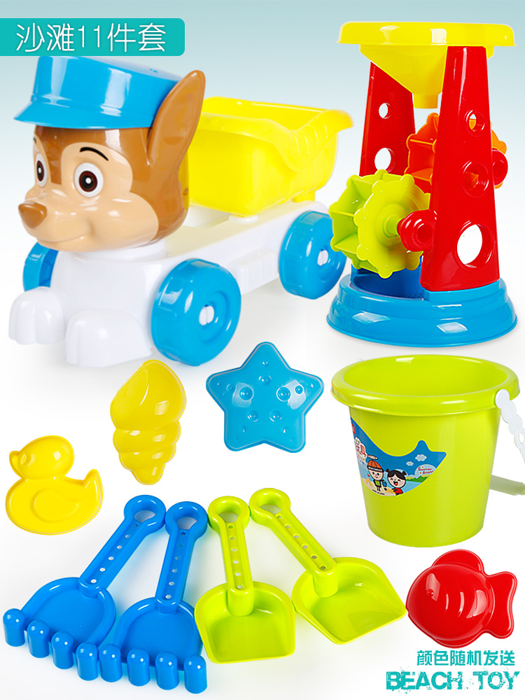 PUPPY CAR WITH HOURGLASS SET OF 11