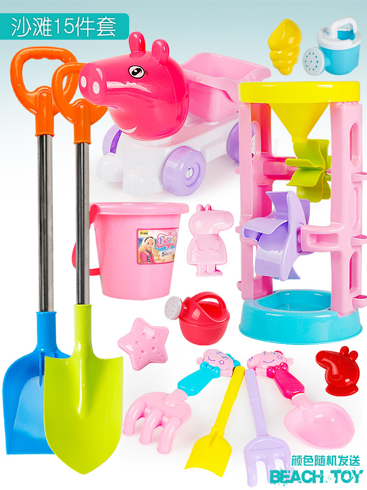 7 Sets Of Large Hourglass Powder Bucket + 6 Sets Of Pig Car + Double Shovel
