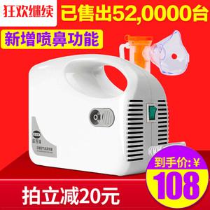 欧百瑞空气压缩式雾化器 可调雾量成人雾化机儿童医用 家用69011