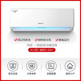 Gree air-conditioning 1.5 hooking machine 1 frequency conversion cold and warm official flagship store Tianli KFR-35GW / 35530