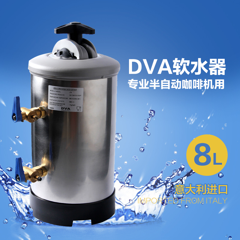 dva lt8 water softener instructions