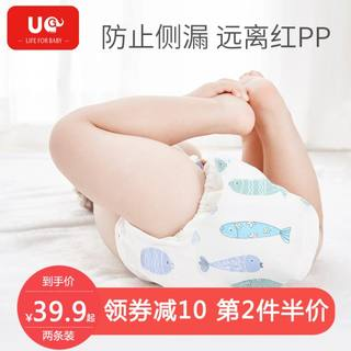 Newborn baby diaper pants pocket cotton waterproof summer thin day breathable washable diapers meson fixed belt baby supplies
