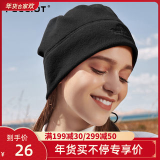Percy and outdoor spring and autumn fleece hat men and women scarf warm and breathable ski riding sports windproof scarf hat