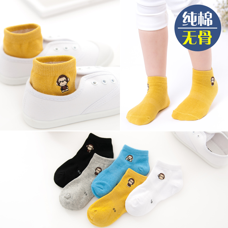 B01011 MONKEY EMBROIDERY BOAT SOCKS (5 PAIRS)