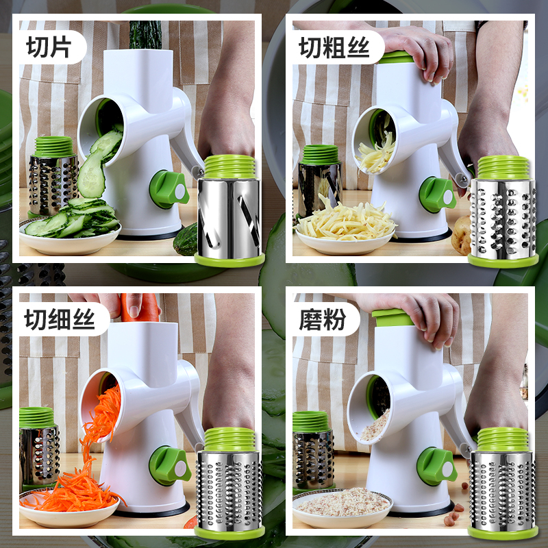 Shredder drum household wipe is cut potato slicer grater cut wire Qiecai Kitchen artifact