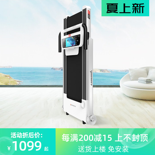 Qi Dijia A3 treadmill household small indoor flat electric folding ultra-quiet gym special