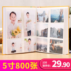 Album album bulk mixed 3R5 inch album yearbook 800 interstitials 6 inch 7-inch family
