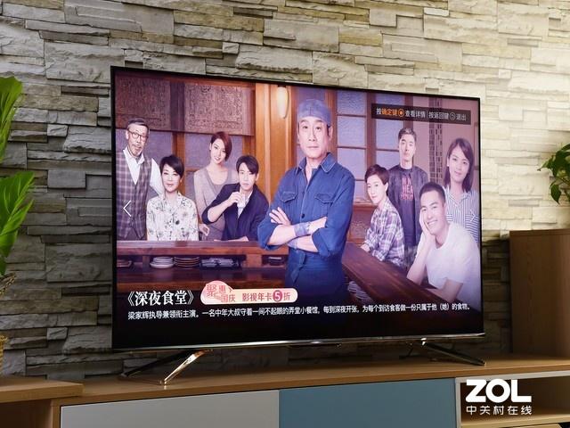 电视也能打开社交圈 独居青年的自我修养4