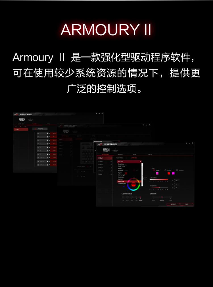 华硕 Asus 玩家国度Strix Scope Deluxe 游侠机械键盘 铝框Cherry Brown