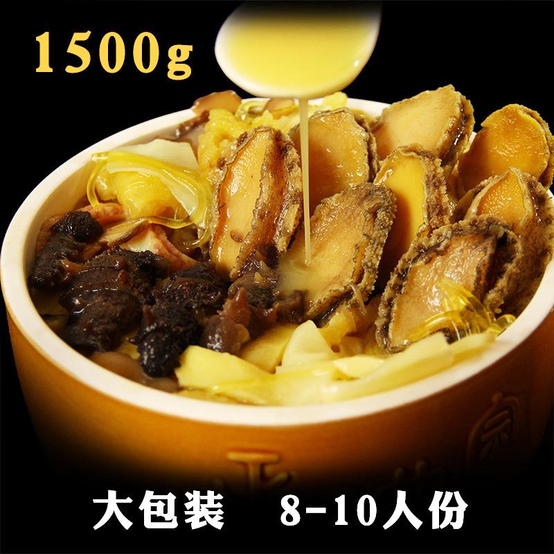 满汉全席主菜之一、加热即食:8-10人份  1500gx2件 大渔场 鲍鱼海参佛跳墙 高端组合
