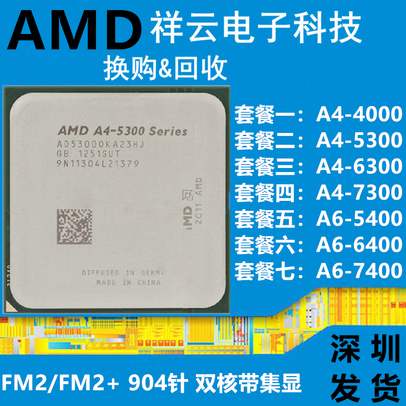 Usd 31 12 Amd A4 5300 6300 4000 Cpu Dual Core Fm2 905 Pin A6 5400k Distribution Wholesale From China Online Shopping Buy Asian Products Online From The Best Shoping Agent Chinahao Com