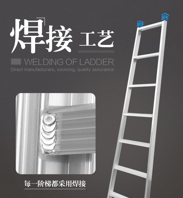 折疊梯 鋁焊單邊梯 直梯 加厚鋁合金單面工程梯一字梯子 單側上下閣樓梯【免運 可開立發票】茶浮花