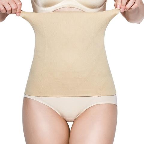 收腹带瘦身肚子燃脂塑身衣腰封美体束腰带腹带收腹神器薄款夏天
