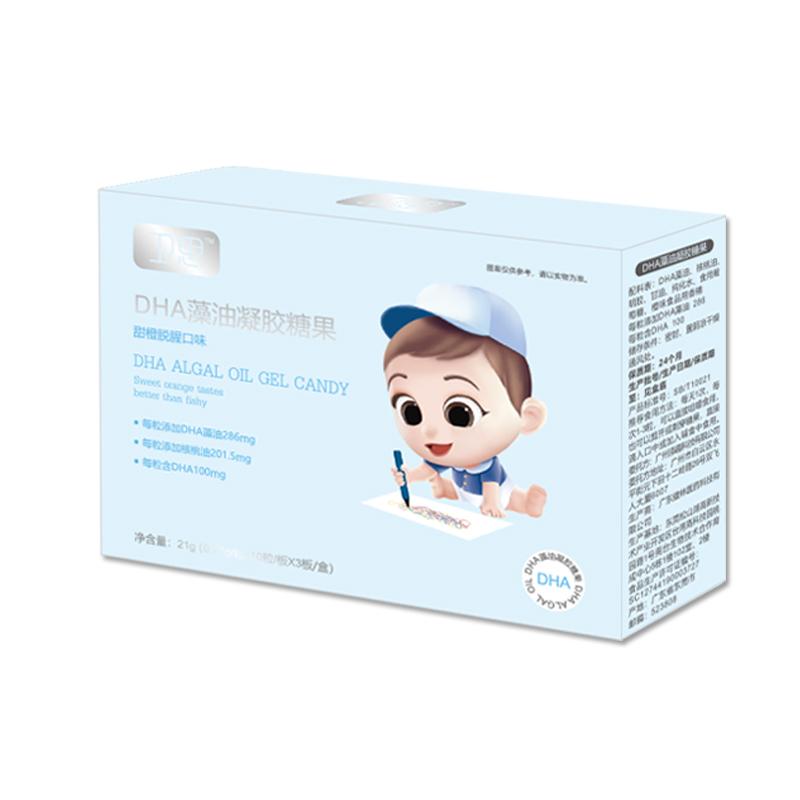 卫思藻油DHA婴幼儿宝宝海藻核桃油儿童营养品非鱼油滴剂补脑护眼