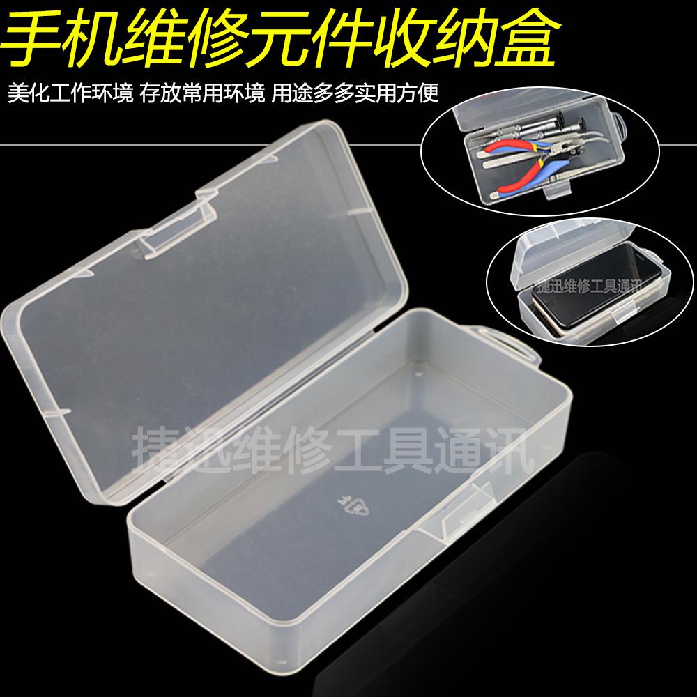 Samsung apple, телефон служба частей коробка IC чип винт неделю поворот коробка юань картридж разбирать монтаж в коробку