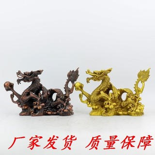 Long Long crafts furniture furnishings water dragon home ornaments pure copper millennium dragon bronze