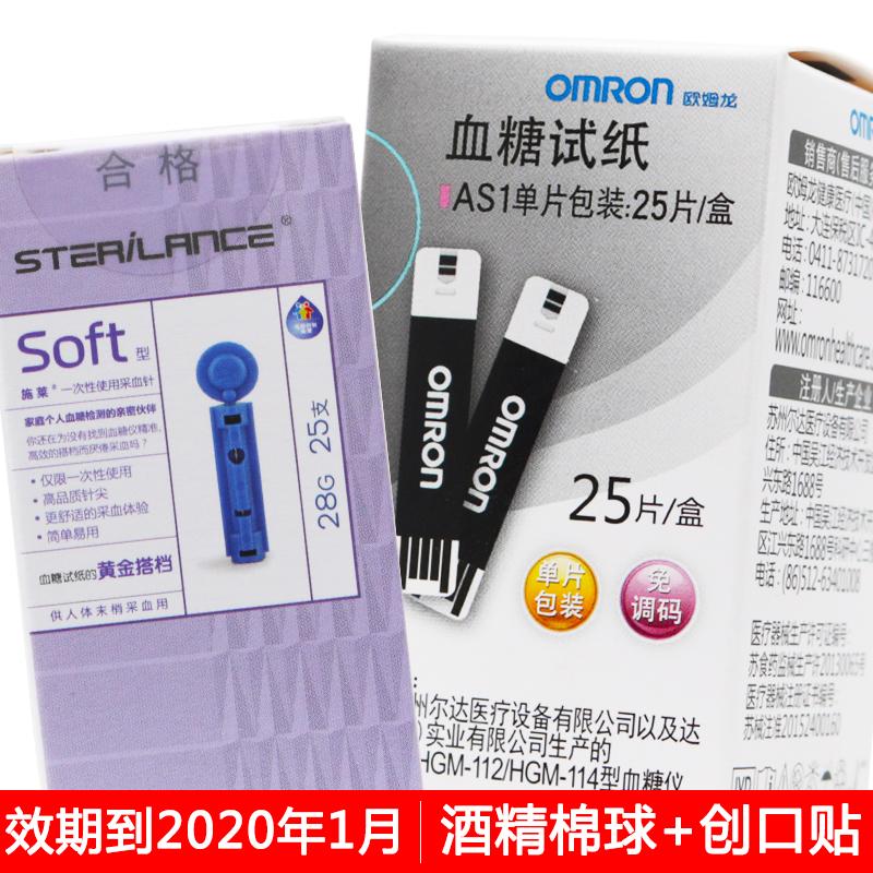 欧姆龙血糖仪试纸AS1家用25片适用于HGM-111/HGM-112/HGM-114型