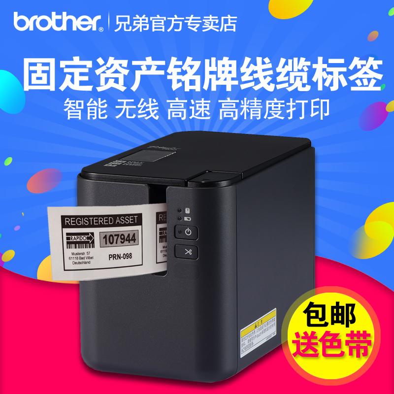 Máy dán nhãn Brother PT-P900 / P900W / P950NW Tài sản cố định mã vạch tên nơi nhận dạng cáp 9700PC nhân viên khách sạn huy hiệu bộ phận máy ép anh em thiết bị mã vạch - Thiết bị mua / quét mã vạch
