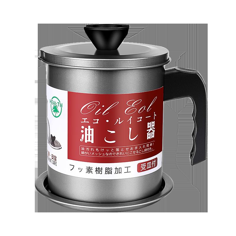 【厨房神器1.4L】不锈钢滤油储油壶