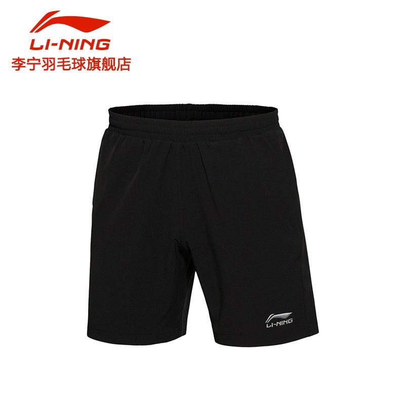 李宁男士球裤裤子正品羽毛夏季训练比赛运动短裤透气速干AAPJ307