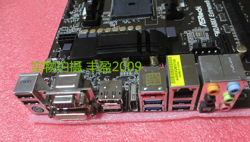 ASROCK FM2A88X EXTREME6P PLUS TREIBER WINDOWS XP