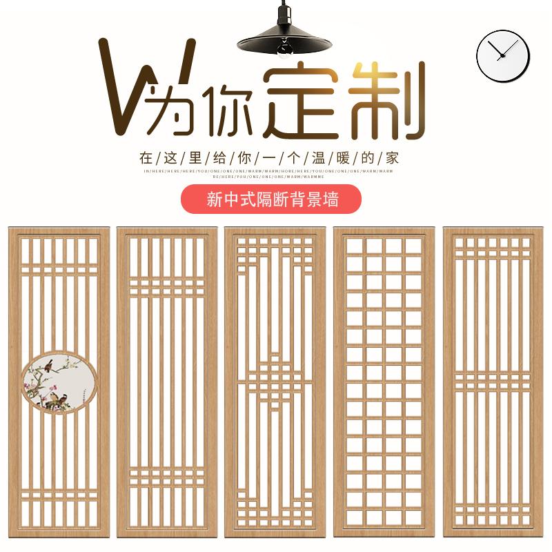 Dongyang bois sculpté en bois massif grille de fleurs creuses portes antiques et fenêtres séparent le nouveau mur de fond chinois sculpté plafond suspendu calandre décorative