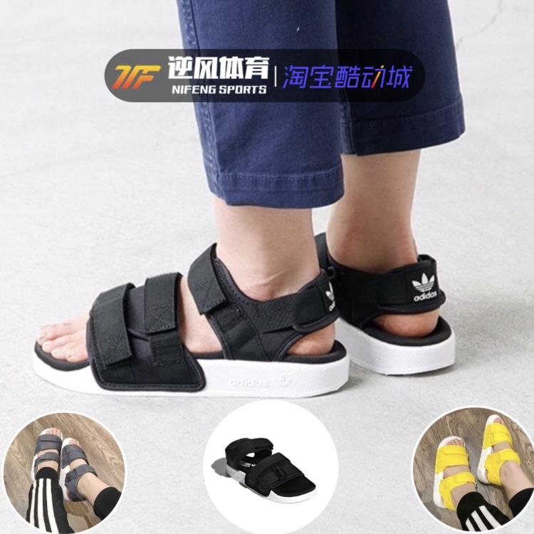316f3666cefd Adidas adidas clover sandals Velcro beach slippers sports sandals S75382  AC8583
