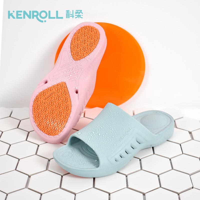 仿鲨鱼透气帮面+后跟气垫:Kenroll科柔 2020年夏新款 厚底浴室防滑拖鞋