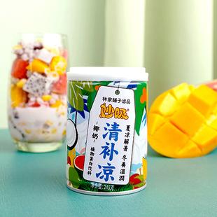 林家铺子海南椰奶清补凉罐头245g*4罐