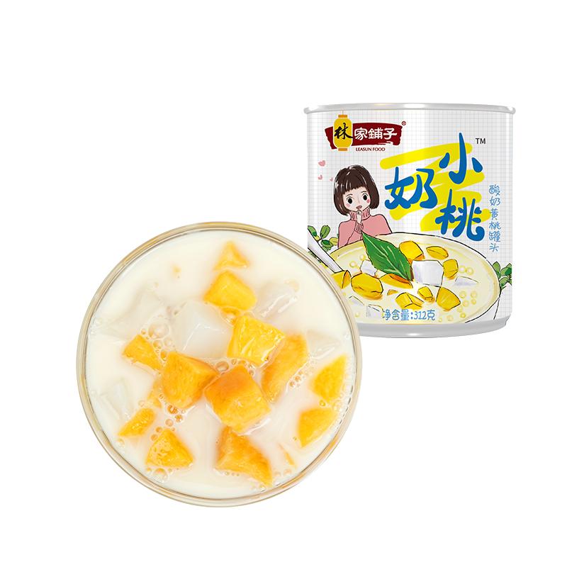 林家铺子酸奶黄桃西米露罐头新Ψ鲜椰果水果罐头休闲零食整箱№312g*3