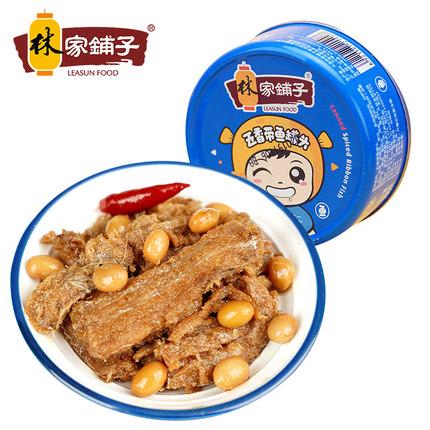 【林家铺子】五香带鱼罐头105g*3罐