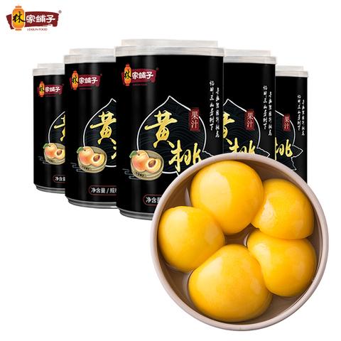 林家铺子糖水黄桃水果罐头5罐*425G优惠券