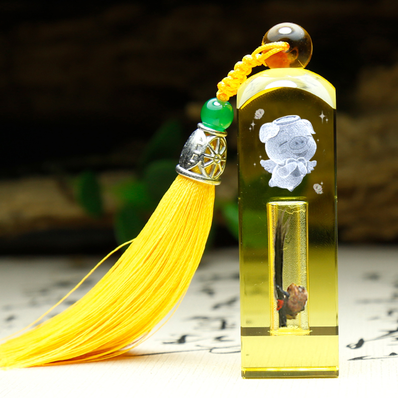 Full Color Yellow +  Tassel Seal