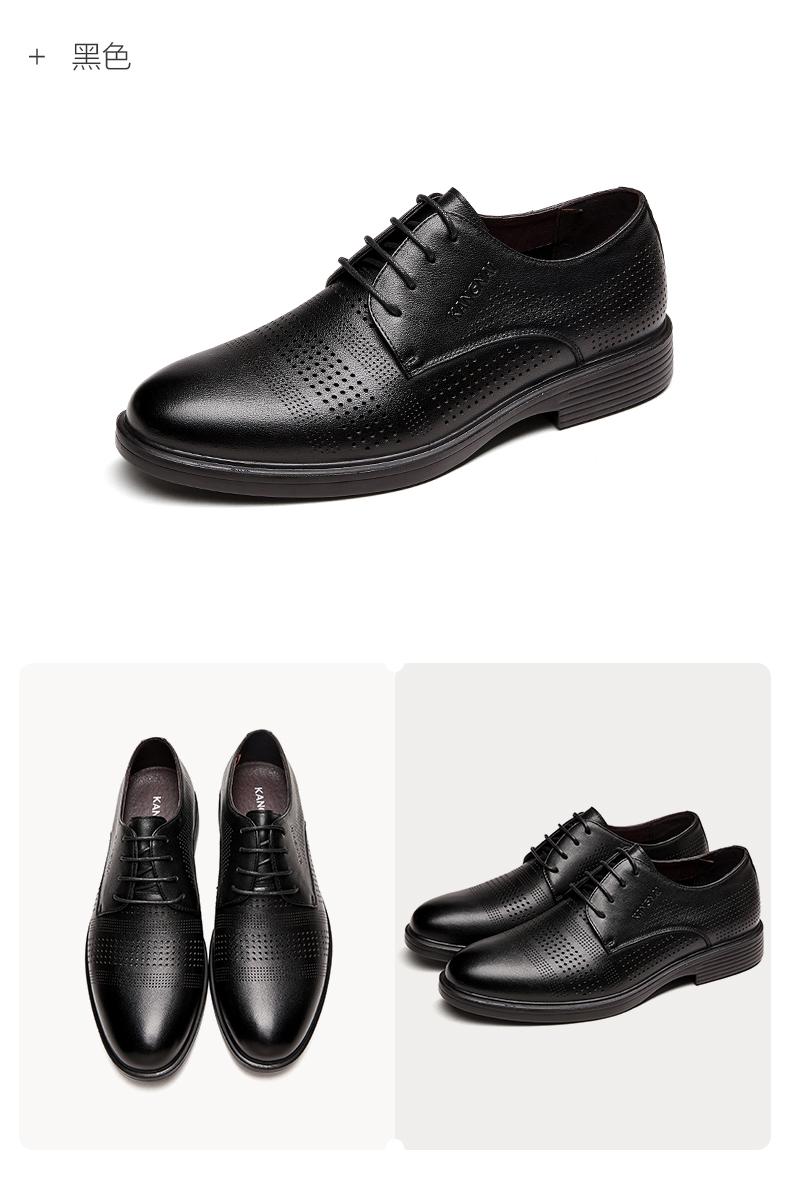 康奈男鞋青年男士皮鞋商务正装真皮冬季黑棕色圆头结婚软皮德比鞋详细照片
