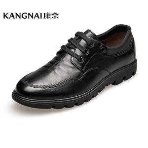 【康奈】男士真皮商务休闲鞋