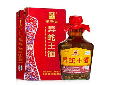 ��蛇王酒2.5L�b