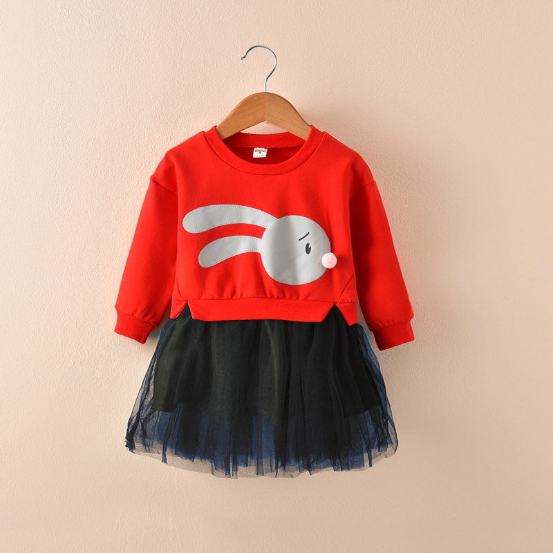 Красный Маленькая юбка голубой