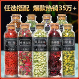 Rose tea, chrysanthemum, wolfberry, cassia tea, Luoshen flower, jasmine, barley tea, stevia leaf, butterfly bean tea, combination