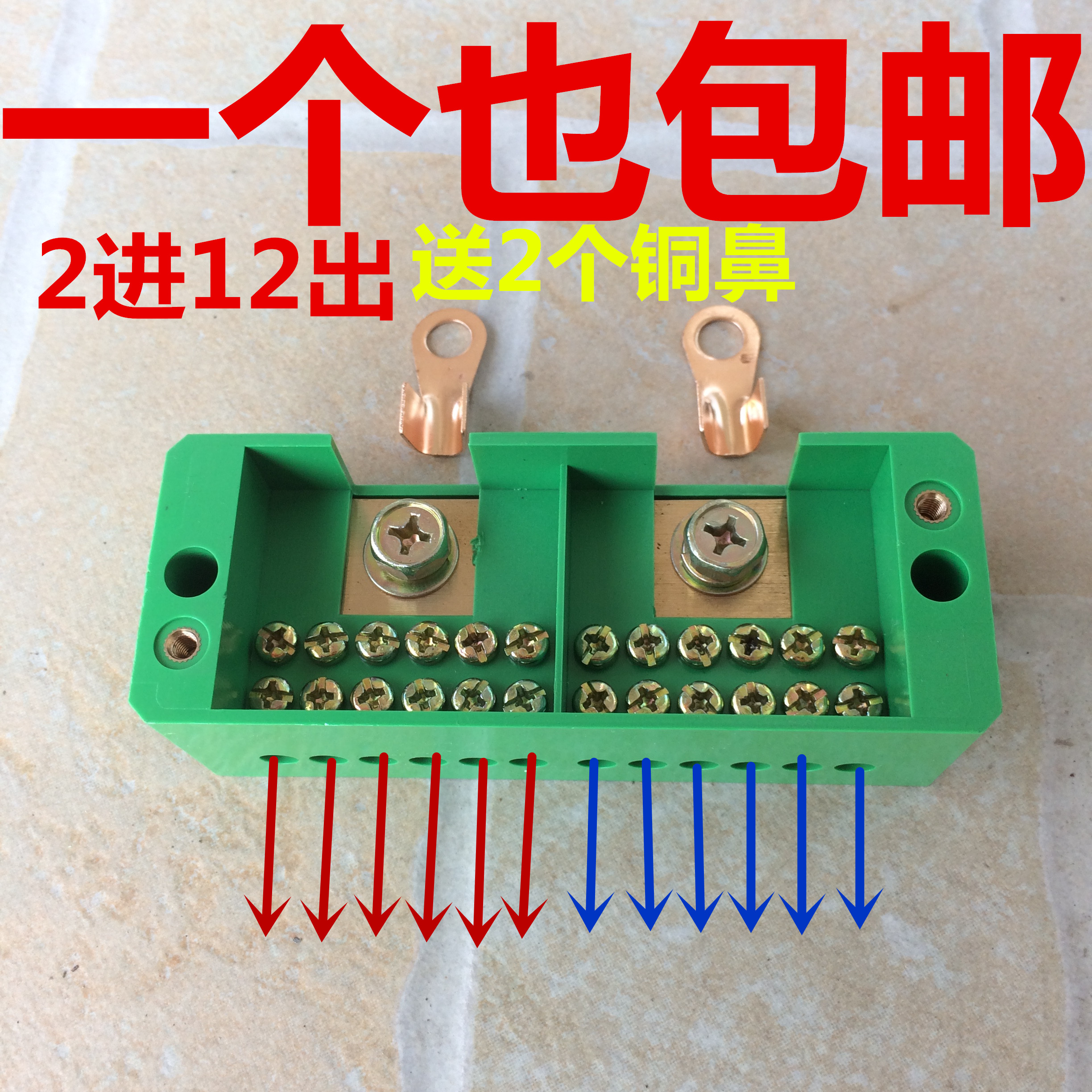 Amazing Usd 7 78 Two Into Twelve Terminals Home Wire Splitter Fj6 Terminal Wiring Digital Resources Bemuashebarightsorg