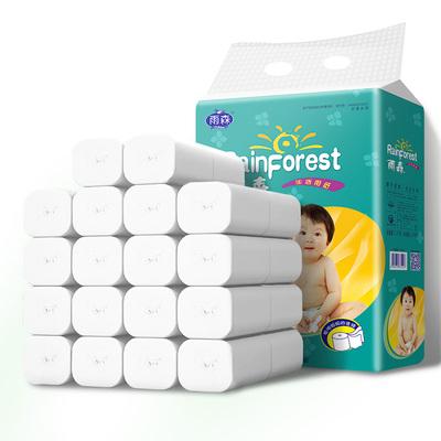 雨森卫生纸家用实惠装原木浆纸巾36卷无芯卷纸厕纸面巾纸整箱批发
