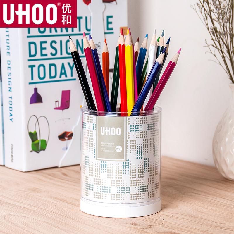 优和创意时尚多功能桌面办公用品收纳桶文具收纳多彩圆柱笔筒