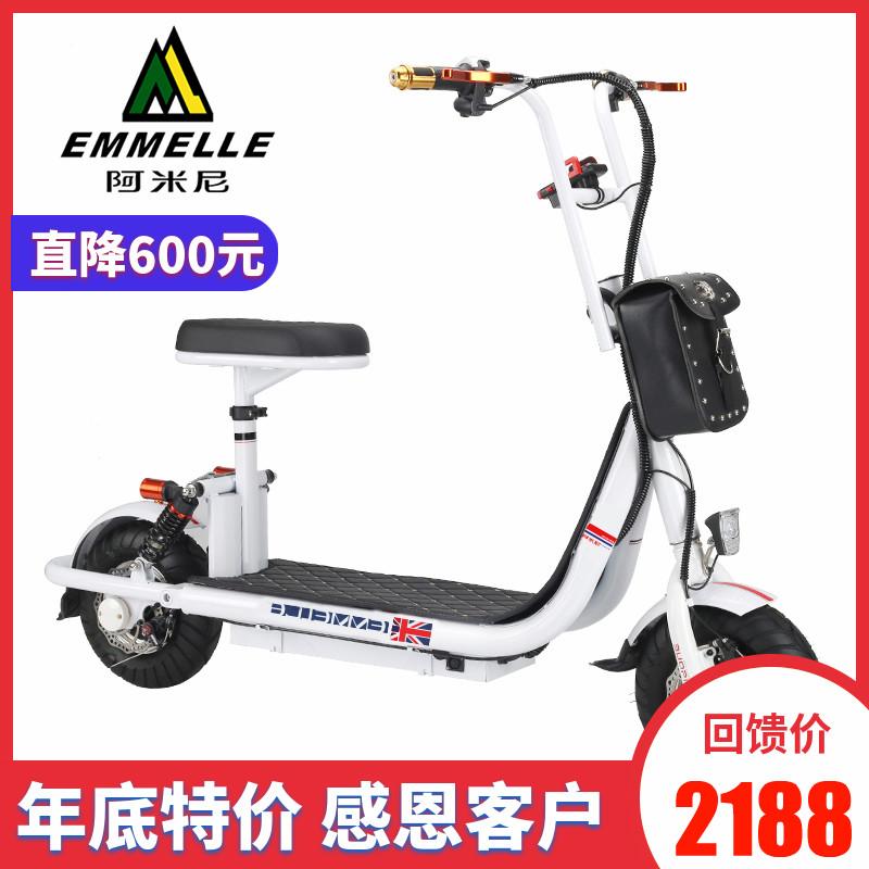 阿米尼电动车自行车男女士成人踏板迷你48V小锂电池电瓶车代步