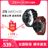 ZTE ZTE WATCH GT long battery life large-screen heart rate monitoring smart sports watch