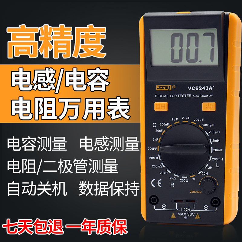 Riverside VC6243A digital inductance and capacitance meter inductance and  capacitance resistance measurement LCR Tester