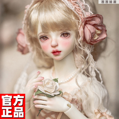 taobao agent Free shipping MYOU Gina Gina bjd doll SD doll girl 6 points special body bjd doll