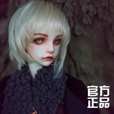 taobao agent Free Shipping + Gift Pack DZ 1/3 BJD/SD Doll Boy Nighthawk Nighthawk Full Set