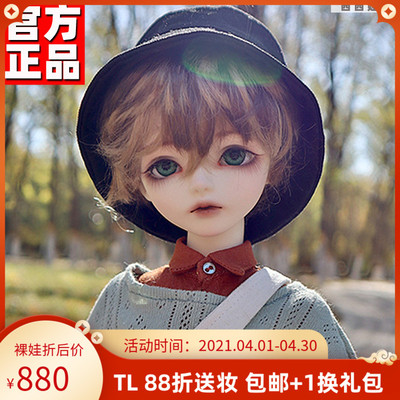 taobao agent 12% off spot make-up TL Aaron 1/4 BJD doll SD male baby four-point naked baby/full set