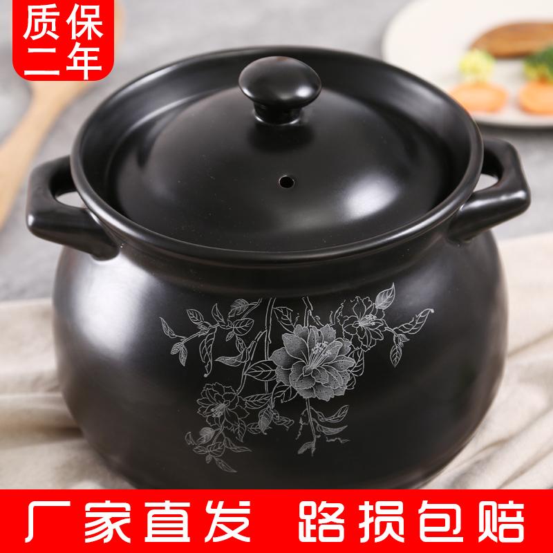 嘉顺砂锅煲明火煲炖锅焖烧陶瓷家用汤锅煲汤炖砂锅黑燃气包邮